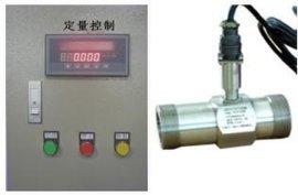 定量加水配料控制系统