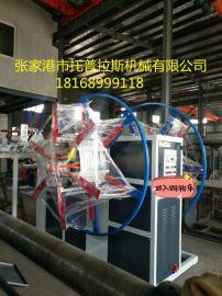 塑料管材收卷机,SKS-40单盘收卷,绕管机