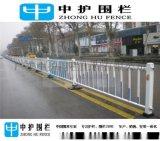 北京公路白色护栏 市政交通隔离栏 m型防护栏厂家