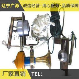 风笛制动阀 铁路工具