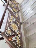 豪华铝艺拼装欧式楼梯护栏铝板雕刻楼梯护栏 厂家直销