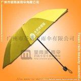 鹤山雨伞厂生产-太平洋保险广告伞鹤山