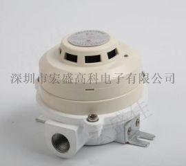 DC24V防爆煙感探測器帶繼電器輸出(NO,NC)