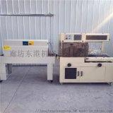 4020型热收缩机   纸盒薄膜包装机
