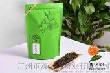 金萱乌龙茶叶奶茶店皇茶 一点点茶叶原料茶饮品