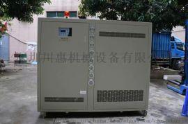 上海工业冷水机-上海工业冰水机