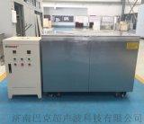 单槽清洗机  厂家 济南巴克超声波科技有限公司