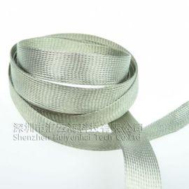 镀锡铜编织网 金属伸缩套管 抗辐射抗干扰起**作用