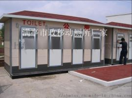 景区环保厕所,农家乐环保厕所,山庄环保厕所