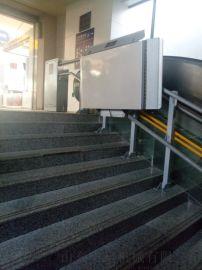 启运固定式升降平台廊坊斜挂式残疾人电梯楼梯升降机