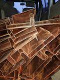 銅板止水帶 300型 遠航水利 銅板止水帶