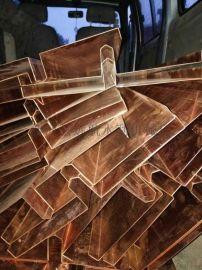 铜板止水带 300型 远航水利 铜板止水带