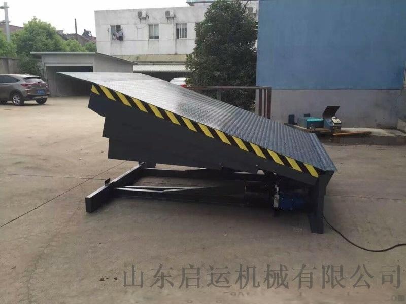 貨車貨運裝卸升降機益陽市啓運液壓登車橋廠家專業定製
