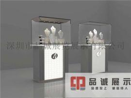 深圳品诚不锈钢珠宝饰品展柜定做厂家