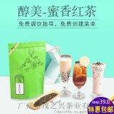 蜜香紅茶 奶茶店專用果茶奶茶原料貢茶茶葉直銷