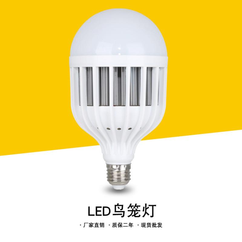廠家直銷球泡燈 鳥籠燈