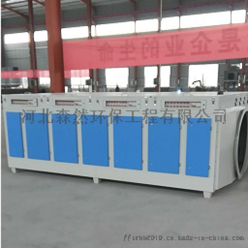 uv光氧废气处理设备,垃圾厂废气处理,光解废气净化器