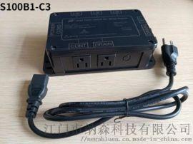 S100B1-C3 带按摩椅的沐足盆电源智能控制盒