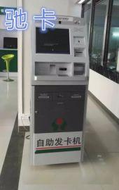 银行政务大厅打印缴费发卡机触摸一体机