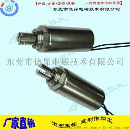 圆管电磁铁-DO2551圆管推拉电磁铁