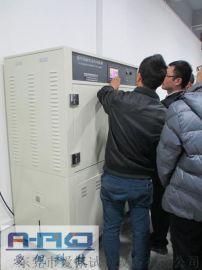 紫外熒光燈耐氣候試驗箱