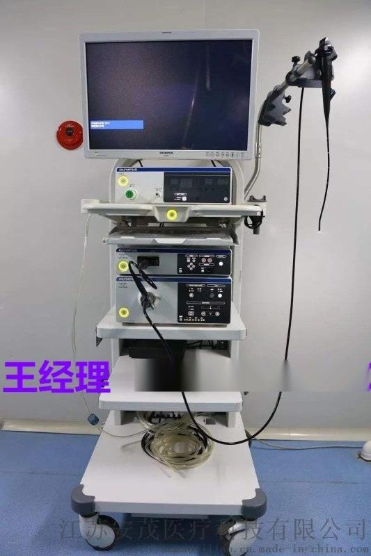 奧林巴斯宮腔鏡系統HYF TYPE 整套設備報價