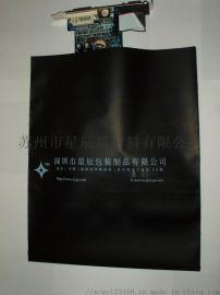 苏州PE导电袋/黑色导电袋