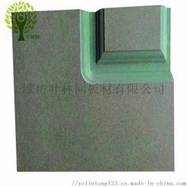 【现货出售】高密度真正绿色防潮密度板 可雕刻可镂洗