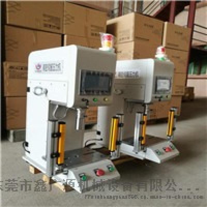 微型XGT100伺服压装机