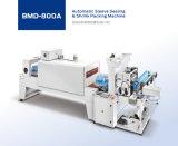 全自动热收缩包装机(BMD-800A袖口式)