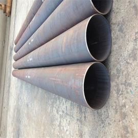 锥体吹氧设备管道外锥管_无缝锥管带锥度变径