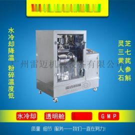 超微粉碎机超细破壁机打粉机1000目研磨机超细破壁