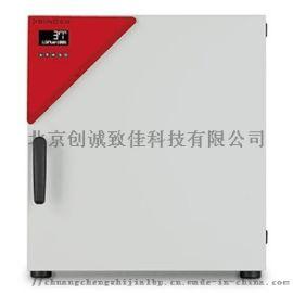 Binder BD 56 标准培养箱