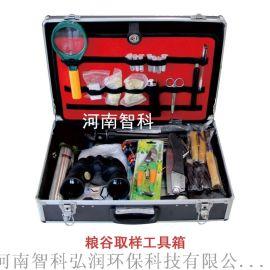 ZK-LQY粮谷取样工具箱,粮谷取样工具箱厂家,粮谷取样工具箱价格