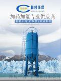 廢水石灰乳投加裝置/中和PH值處理裝置