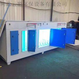 UV光氧催化废气处理设备,工业废气空气净化器