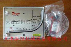 TN-700红油差压计(室内外压差计)