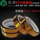厂家生产 防紫外线高温胶 黑色单面自粘高温粘膜