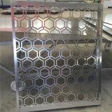 佛山有衝孔鋁單板,雕花鋁單板 鏤空鋁單幕牆