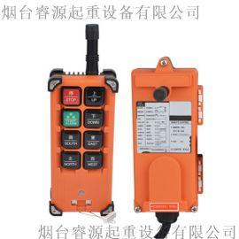 F21-E1B型按键式遥控器,CD葫芦遥控器