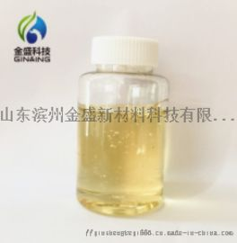 聚甘油-10 肉豆蔻酸酯