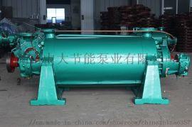 中大泵业大规模生产DG25-80*7卧式多级锅炉给水泵