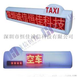 出租车LED广告屏车载P7.62单色显示屏