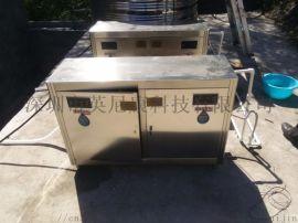 保温供应开水器