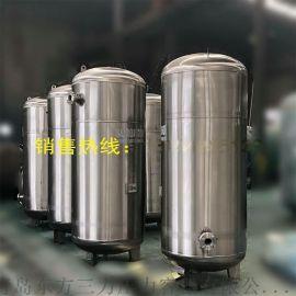 304不锈钢储气罐 5立方/10kg真空储气罐