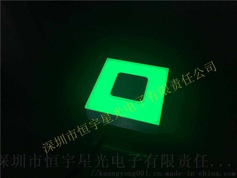 广场LED地砖灯LED发光砖广场LED玻璃砖