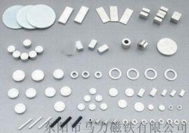 钕铁硼强力磁铁 圆形箱包/礼品盒磁铁 吸铁石磁石