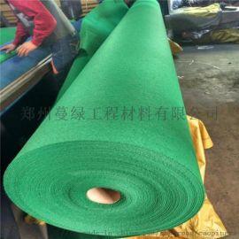 蔓绿土工布厂家直销绿色聚酯短丝土工布道路公路养护布