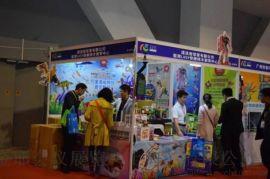 济南国际儿童展,儿童教育展