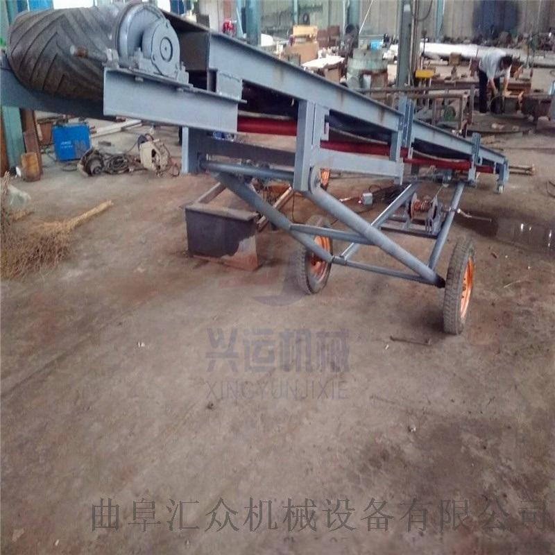 专业定做皮带输送机出售耐高温耐磨 高品质海南